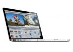 Ноутбуки Apple (архив)