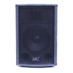Soundking FQ005